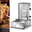 Shawarma Machine /Arabic Kitchen Equipments
