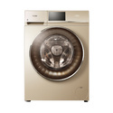 Haier Front Load Fully Automatic Washing Machine