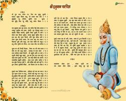 HANUMAN CHALISA GEETA PRESS PDF DOWNLOAD : PDF Now!