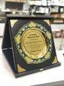 Arabic Finish Black Wooden Memento Trophy
