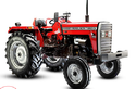 MF 7250 Power Tractor