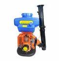 Hdpe Portable Mist Dust Sprayer (petrol) Kk-mds-14l