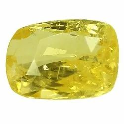 Vivid VS Quality Natural Ceylon Yellow Sapphire