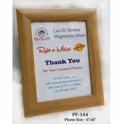 Wooden Finish Photo Frame 6-8