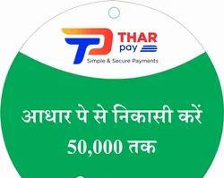 Icici Bank CSP Banking Thar Pay Retailer ID