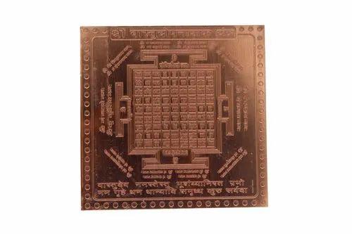 Vastu Yantras - Copper Vastu Dosh Nashak Yantra Manufacturer from