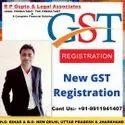 GST Consultants