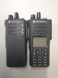 License Free Motorola Walky Talky Radio