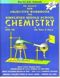 Chemistry Book For Degree Students B Sc 2nd Year - S  Chand Group
