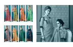 Ladies Georgette Sarees