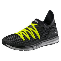 IGNITE Limitless NETFIT NC Mens Sportstyle Shoes
