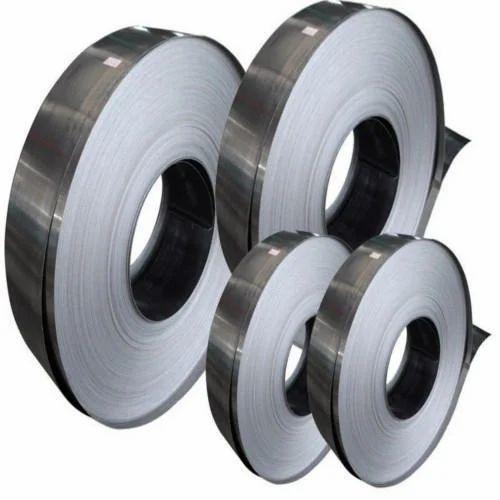Stainless Steel Slit Coil