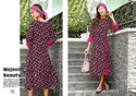 Cotton Satin Printed Party Wear Kurti
