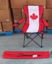 Portable Folding Chair Portable Fold Hone Wali Kursi