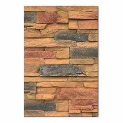 Calstone Quarry Stone