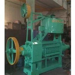 Steel Oil Expeller