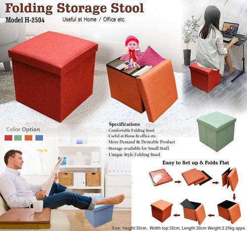 Incredible Folding Storage Stool H 2504 Ibusinesslaw Wood Chair Design Ideas Ibusinesslaworg