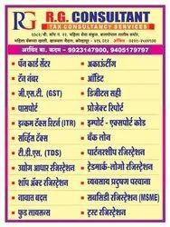 Pan Card Service centre in kolhapur