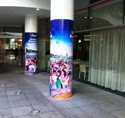 Office Pillar Graphics