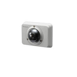 Panasonic WV-SW115 Outdoor Fixed Dome Camera
