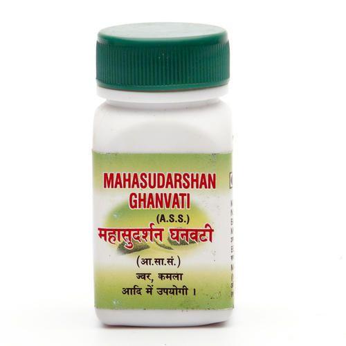 Maha Sudarshan Ghanvati