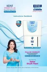 Kent Pride Plus RO Water Purifier, Features: Auto Shut-Off, Capacity: 7.1 l To 14L
