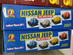 Four Colour Nissan Jeep Toy Car For Personal