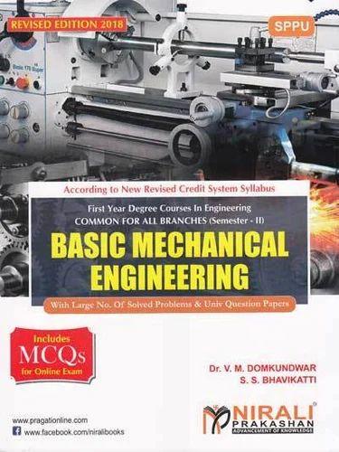 Engineering Books - Design of Machine Elements II Book