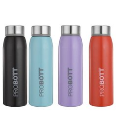 PB 500-42 Stella 500ml Vacuum flask