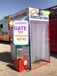 Disinfectants Spray Sanitary Gate
