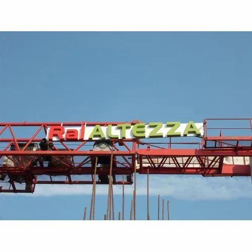 Branding On Construction Site