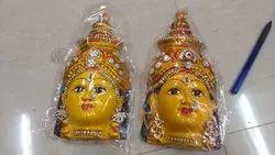 God Varalakshmi Face