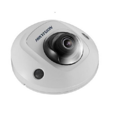 2MP EXIR Fixed Mini Dome Network Camera