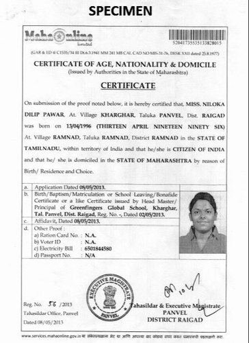Local Residential Certificate Domicile Certificate In Dakshineswar