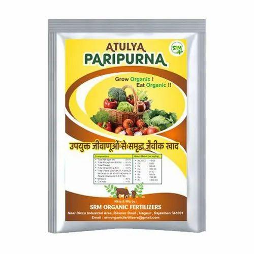 Organic Atulya Paripurna Powder Packaging Type Pp Bag Rs 800 Bag Id 22262783655