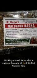 Malegaon Kadha