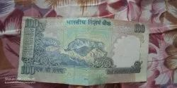 One Hundred Rupee Old Note