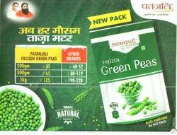 Frozen Green Peas 1 KG