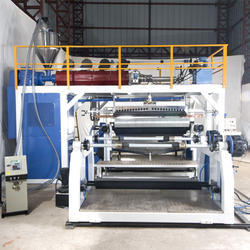 BOPP Double Extrusion Coating Plant