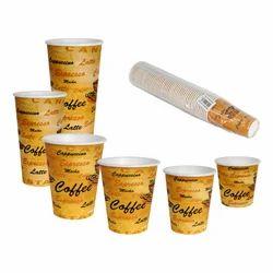 Printed Coffee Paper Cup, Packaging Type: Packet , Capacity: 55ml