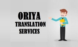 Oriya Language Translation