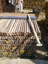 Used Horizontal Cuplock Ledger