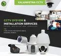 Kssvision A.m.c For Cctv Service