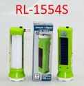 RL-1554S Rock Light Solar Rechargeable Torch