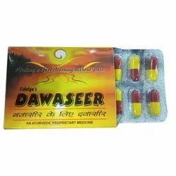 Dawaseer Capsules, Grade Standard: Medicine Grade, for Clinical
