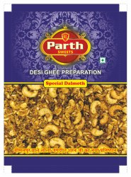3 Layer Special Dalmoth Mixture Namkeen Pouch