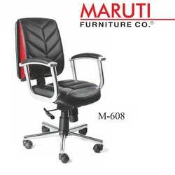 Executive Steel Chair