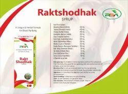 Herbal And Ayurvedic Syrups