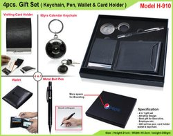 4pcs.Gift Set(Keychain,Pen,Card Holder) H-910
