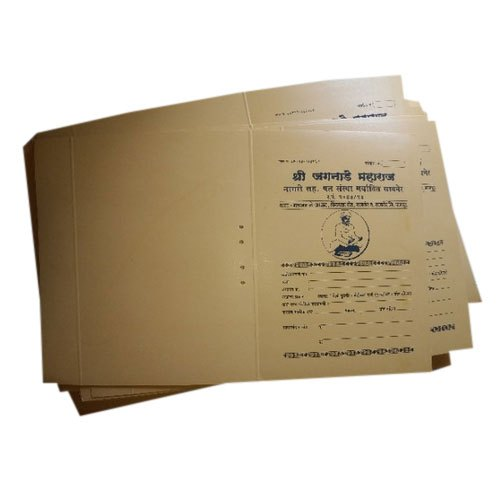 Paper A4 Size Hospital Documents File
